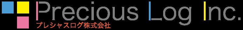 プレシャスログ株式会社のロゴ